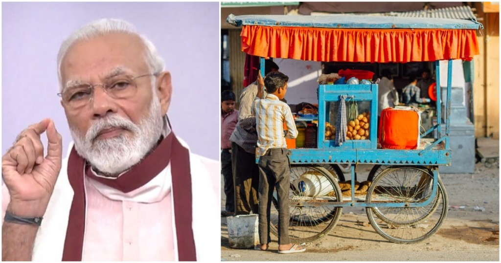 Very Good News To The Street Vendors As PM Modi Is Virtually Distributing Loans To 300 Thousand Street Vendors Under PM Savnidhi Scheme Today